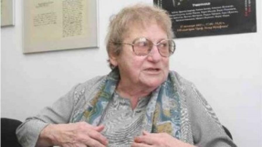 Почина Вера Мутафчиева