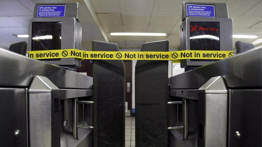 Стачка в метрото блокира транспорта в Лондон