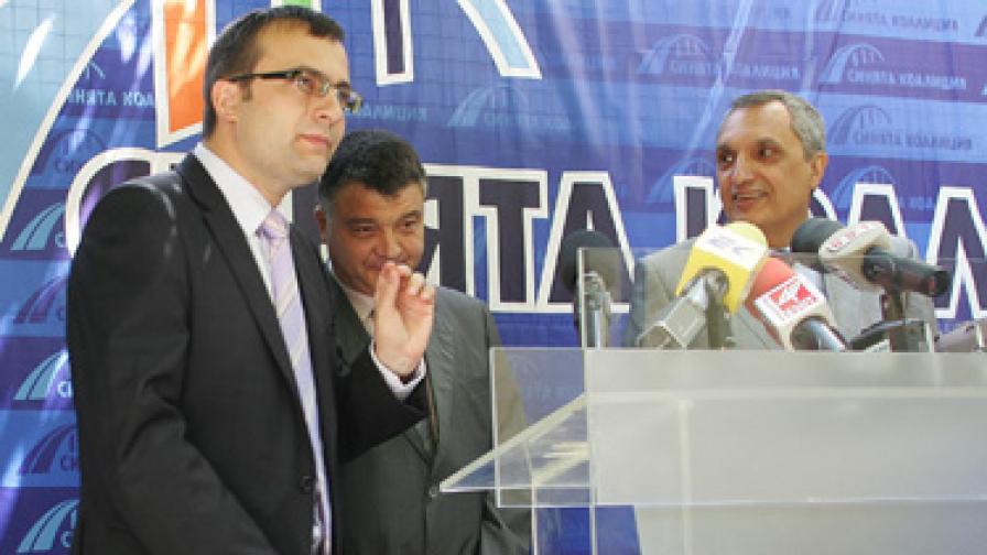 """""""Синята коалиция"""" също представи кандидатите си"""