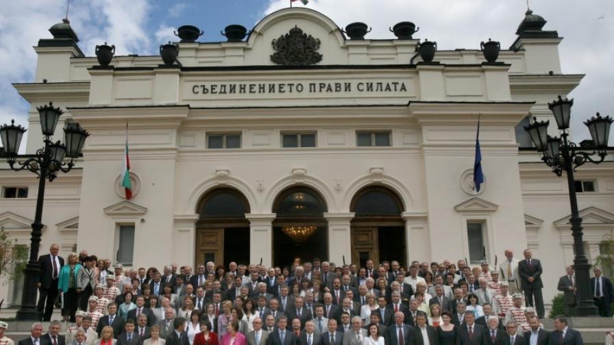 Заключителна обща снимка на депутатите от 40-ото Обикновено Народно събрание, министрите от правителството на Станишев и президента Първанов
