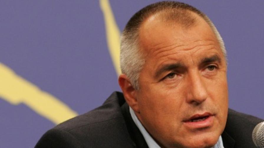 Сложни времена за България след изборите
