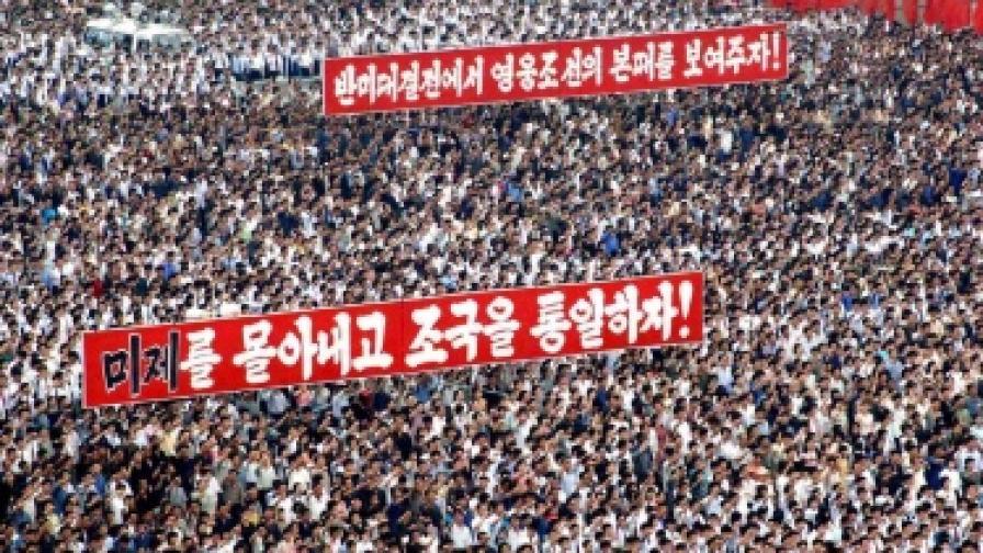 ООН: Ситуацията с прехраната в КНДР е критична