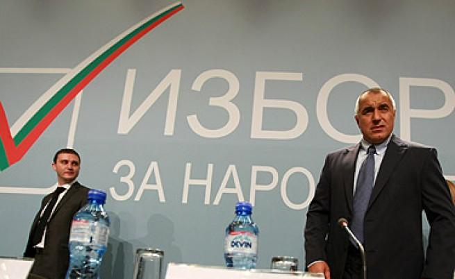 Бойко Борисов готов да стане премиер