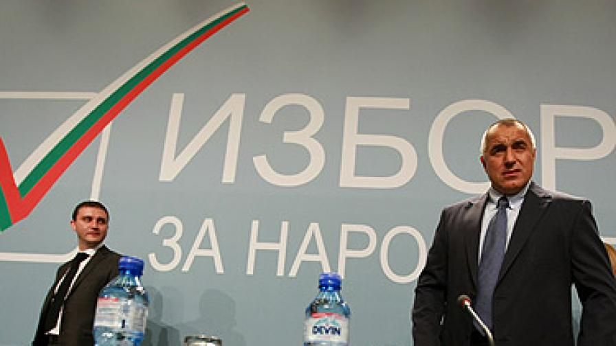 Бойко Борисов призова българските мюсюлмани да спрат да са страхуват
