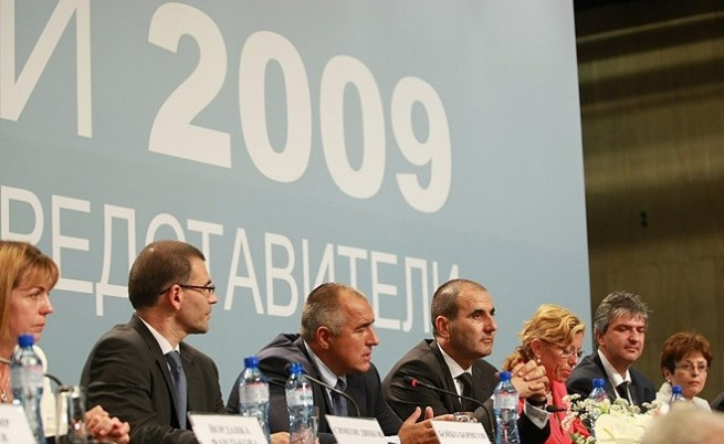 2 милиона надежди или Какво се очаква от Бойко Борисов