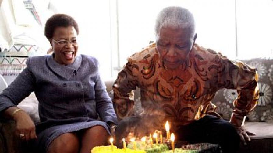 Нелсън Мандела и съпругата му