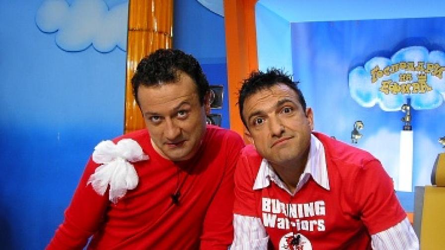 Димитър Рачков и Васил Василев-Зуека - едната двойка водещи на шоуто за телевизионни гафове