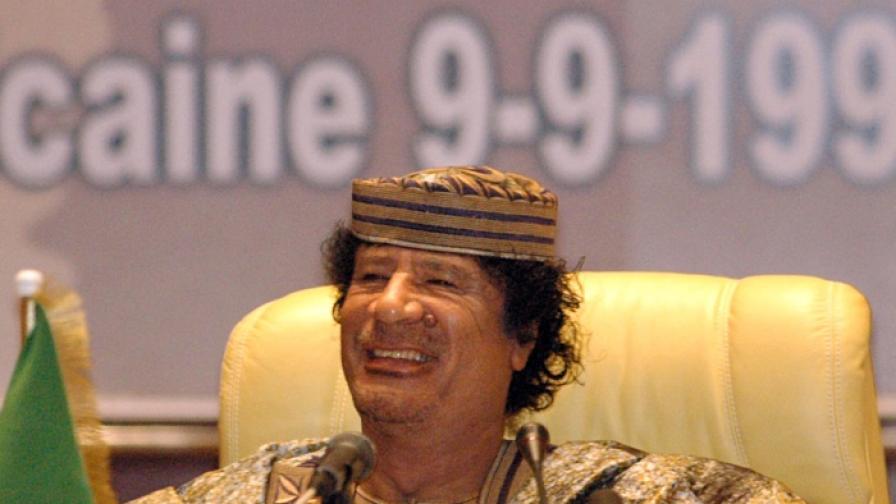 Прекаленото сближаване с Кадафи е опасно