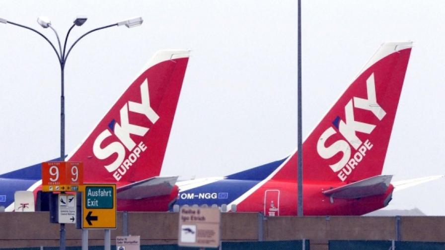 Всички канят пътниците на SkyEurope