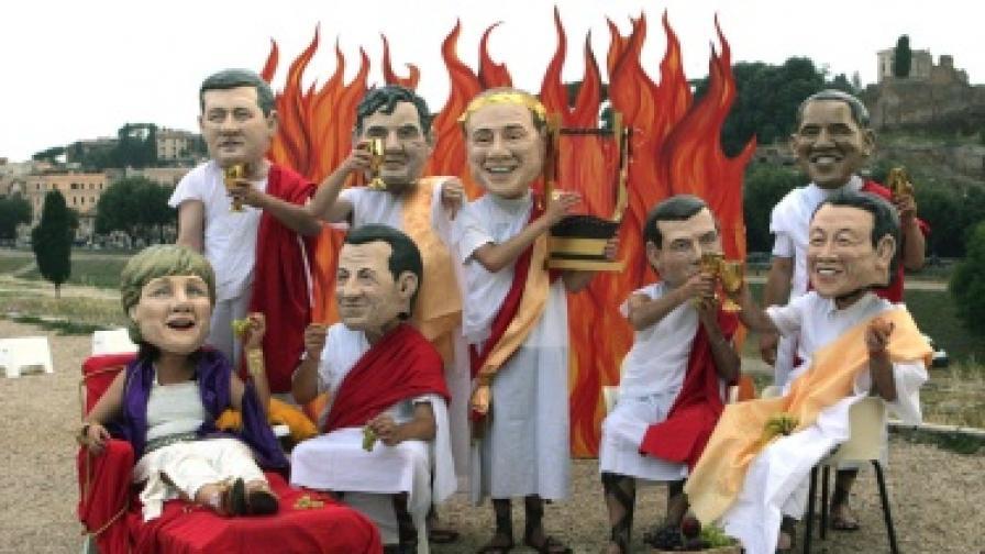 Карикатура на срещата на Г-8 в Акуила, Италия