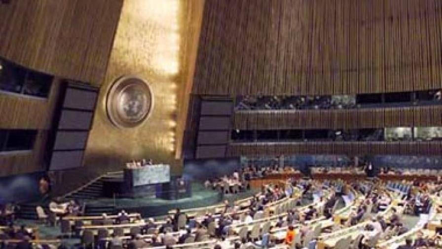 Ще се разиграе ли драма в ООН?