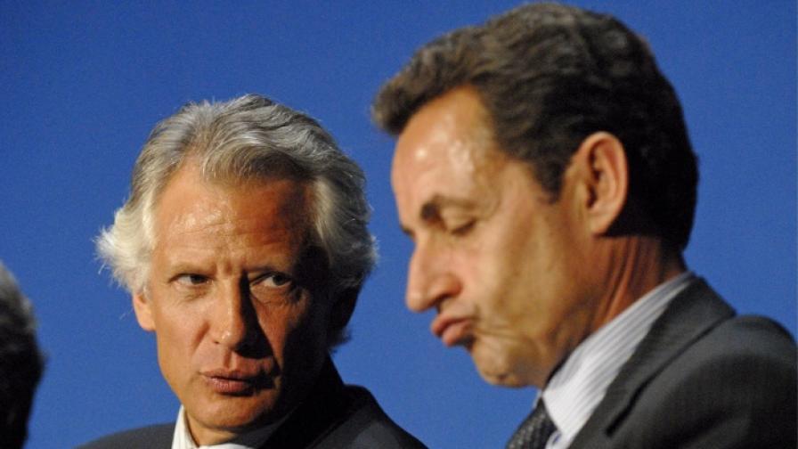 Бившият премиер Диминик дьо Вилпен и бившият вътрешен министър, сега президент Никола Саркози