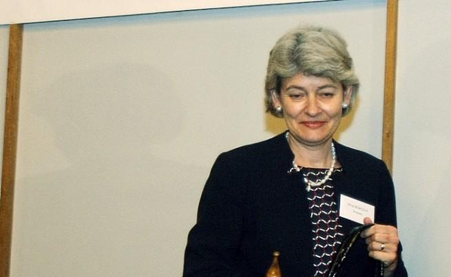 Ирина Бокова е новият генерален директор на ЮНЕСКО