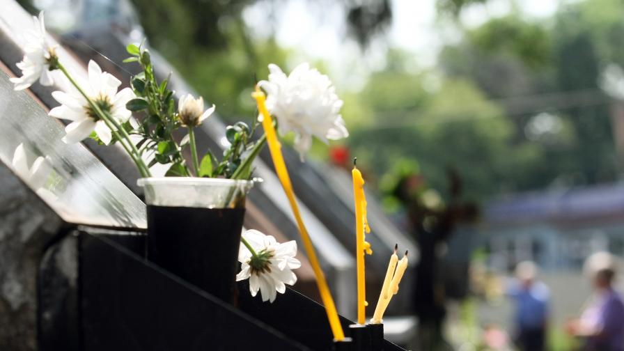 Гробищните места в София се изчерпват до 5-6 месеца