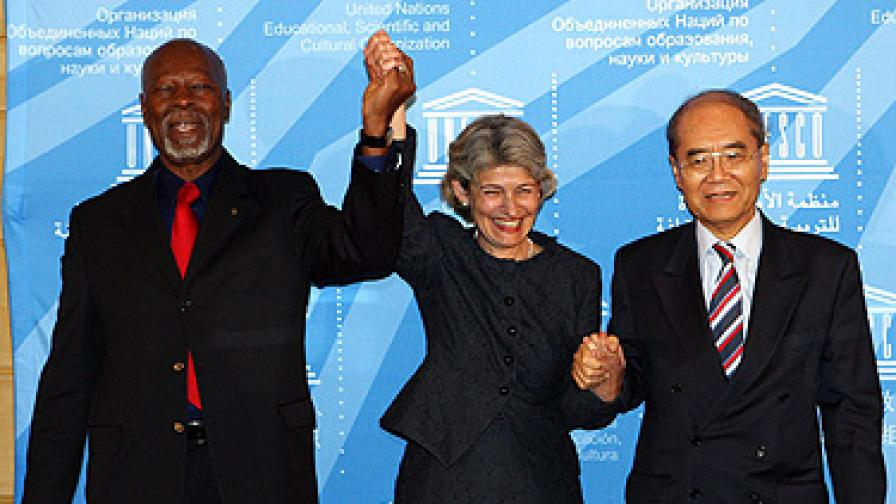 Утвърдиха Бокова за шеф на ЮНЕСКО
