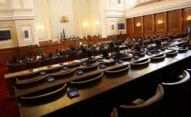 Комисията по дискриминация била ненужна