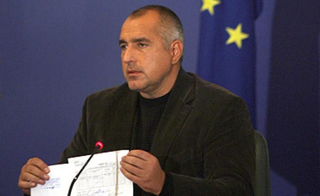 Борисов: Таен доклад на ДАНС е