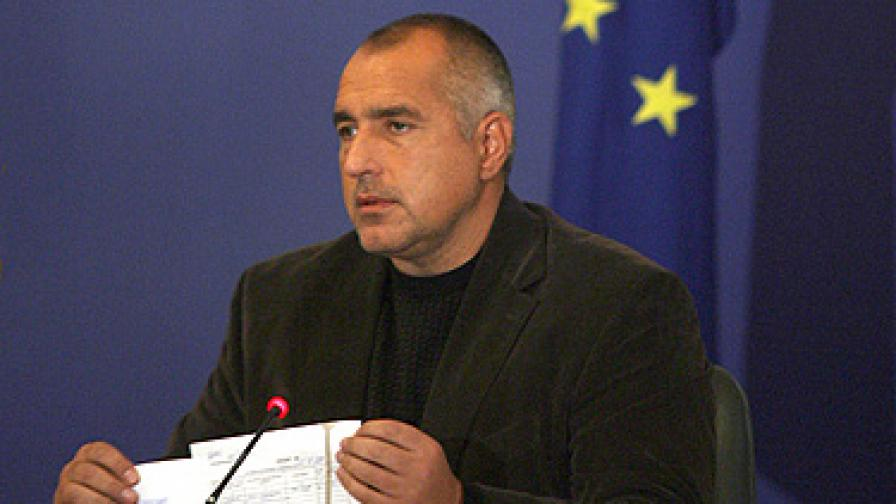 """Борисов: Таен доклад на ДАНС е """"изтекъл"""" през Станишев"""