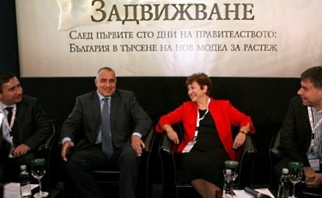 Борисов: Бюджетът има излишък на месечна база през октомври