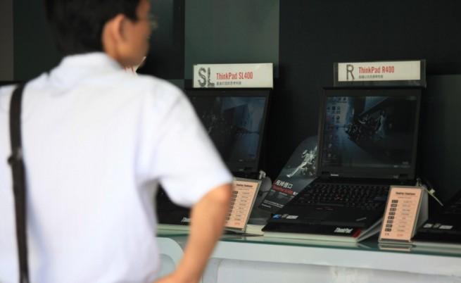 Китай: Още по-строго спрямо интернет