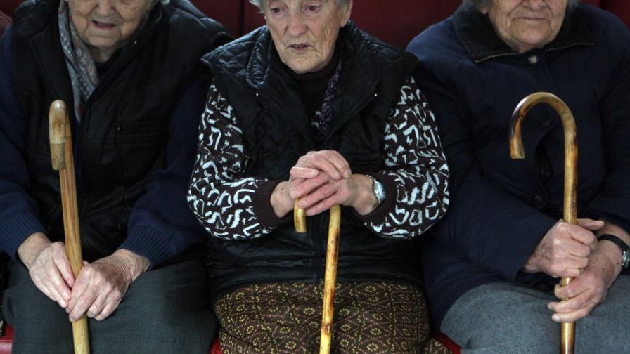 Пенсионерка: Нека ни убиват!