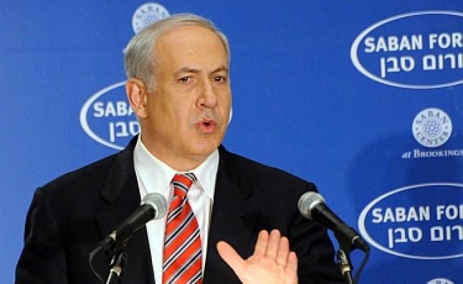 Израел: Палестина да не опитва едностранни действия
