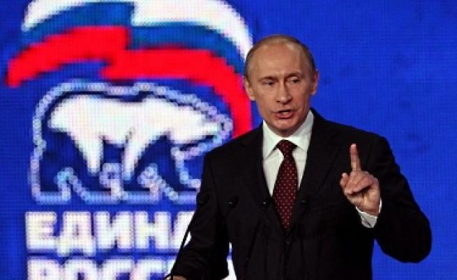 Путин подкрепи Медведев