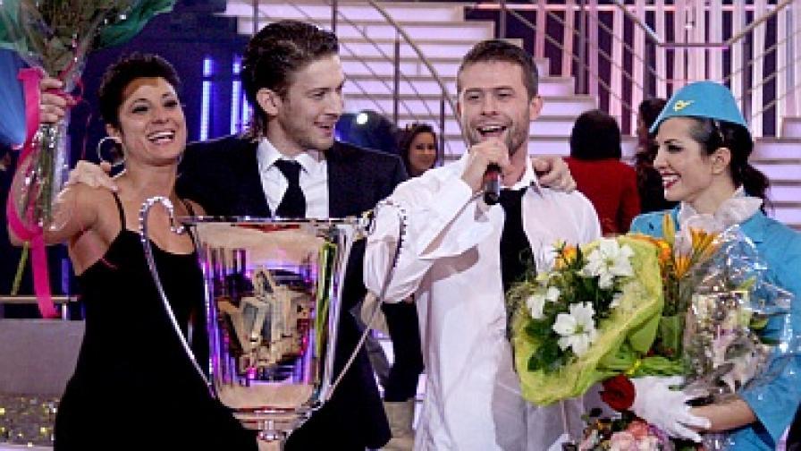 """Отборът на Райна и Фери спечели """"ВИП денс"""""""