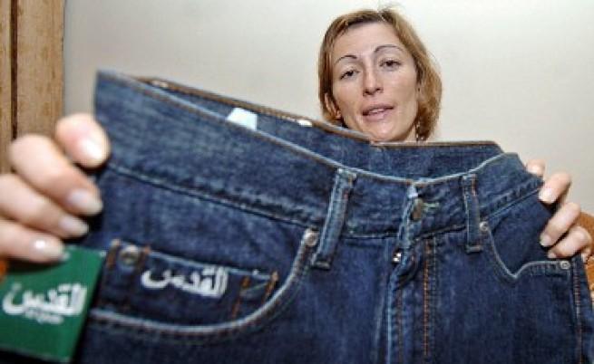 КНДР - от изолация до страната на дънките