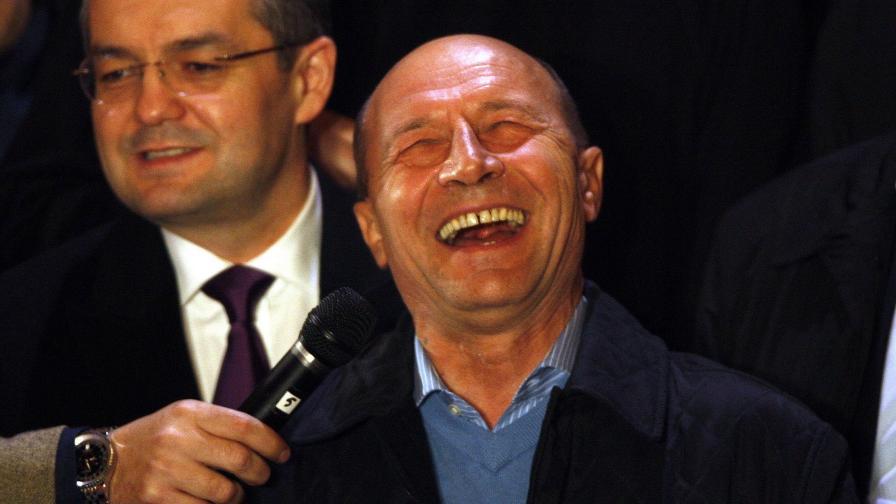 Щастливият Траян Бъсеску.