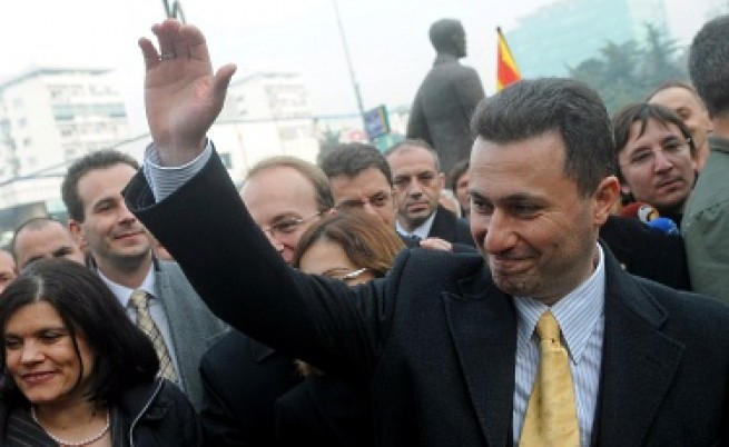 Македония ще почака още за ЕС