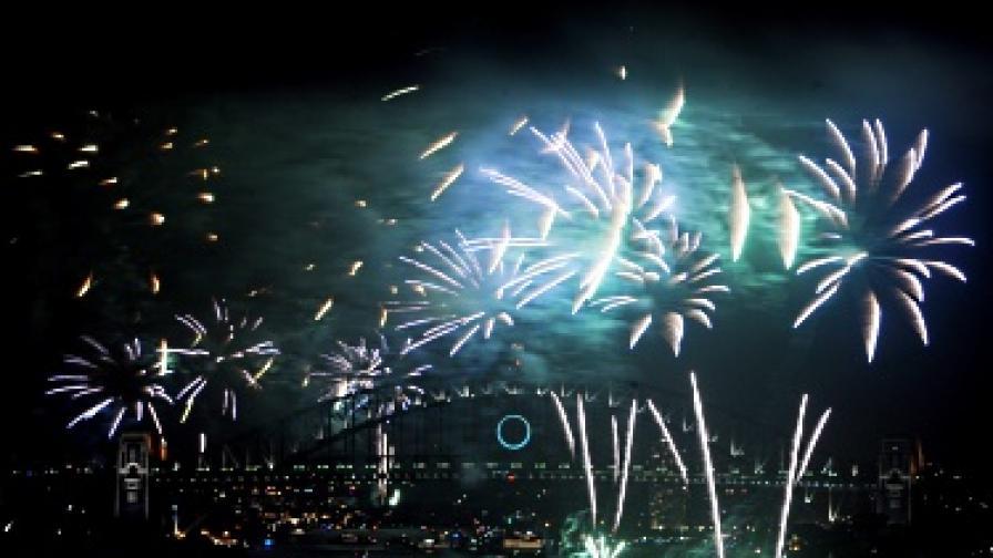Нова Зеландия и Австралия посрещнаха новата година