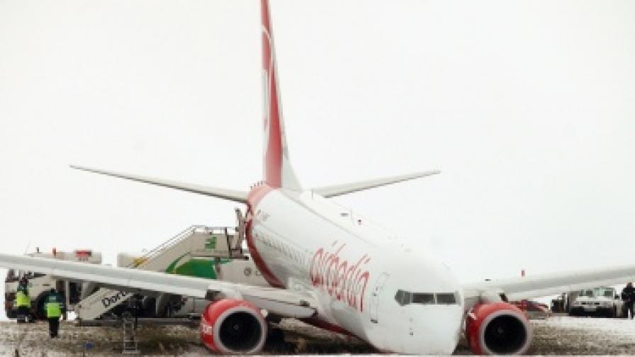 Инциденти със самолети в Белгия и Германия