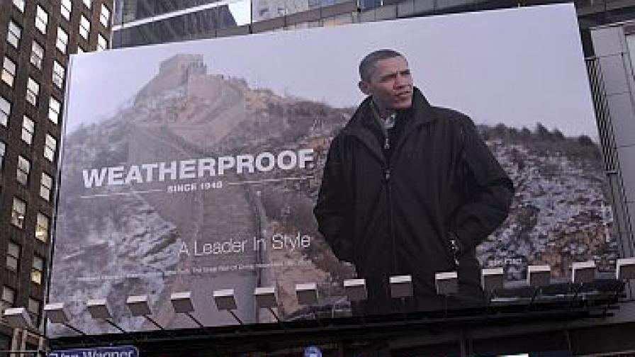 Обама стана скандален модел