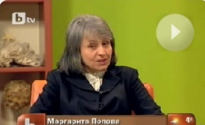 Министър Попова: Проблемът