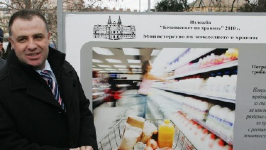 Да върнем вкуса на българските продукти!