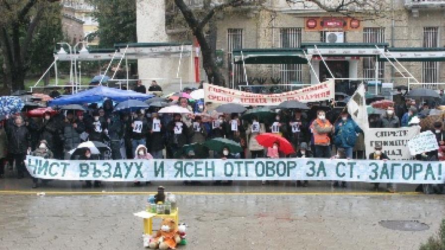 Яйца срещу министри заради обгазяванията на Стара Загора