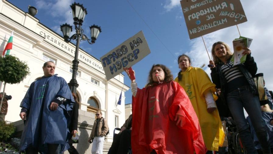 Нови ограничения за събранията, митингите и манифестациите