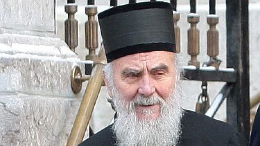 Ириней е новият сръбски патриарх