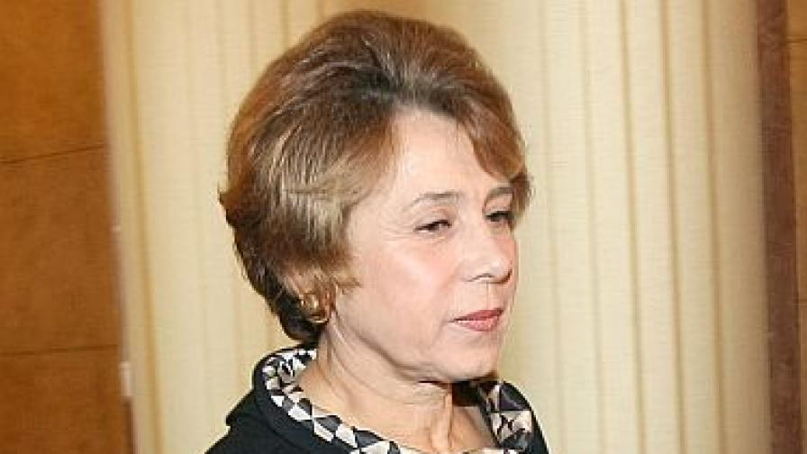 В близките дни обвинение срещу Масларова