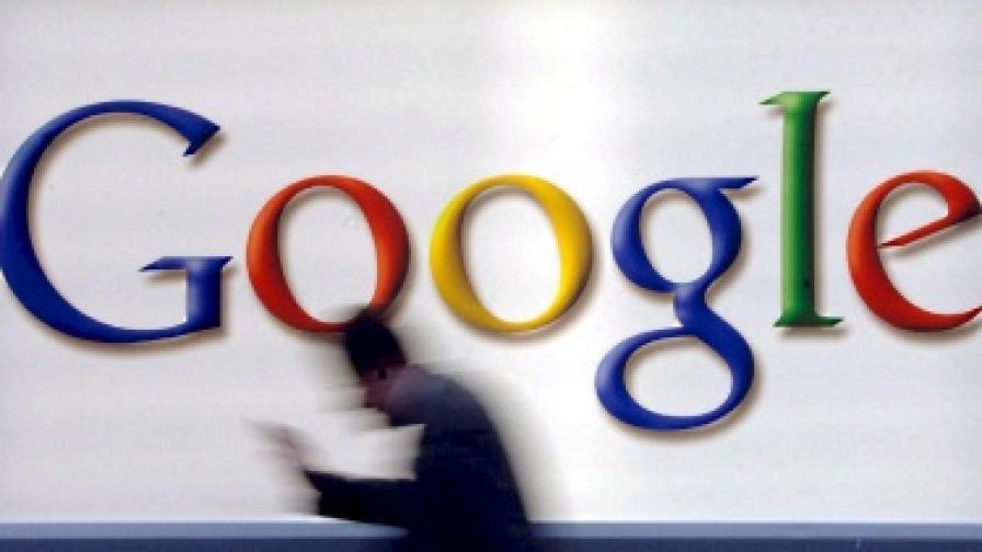 """""""Гугъл"""", """"Епъл"""" и """"Яху"""" с печалби в кризата"""