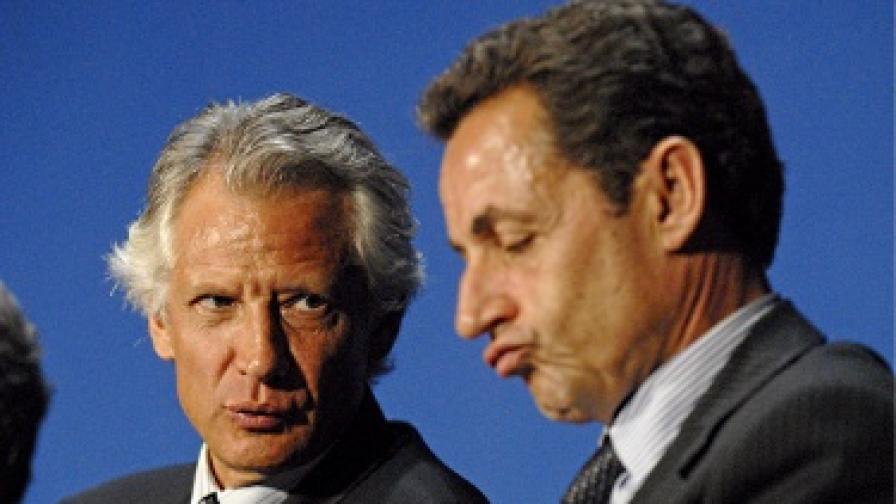 Вилпен и Саркози