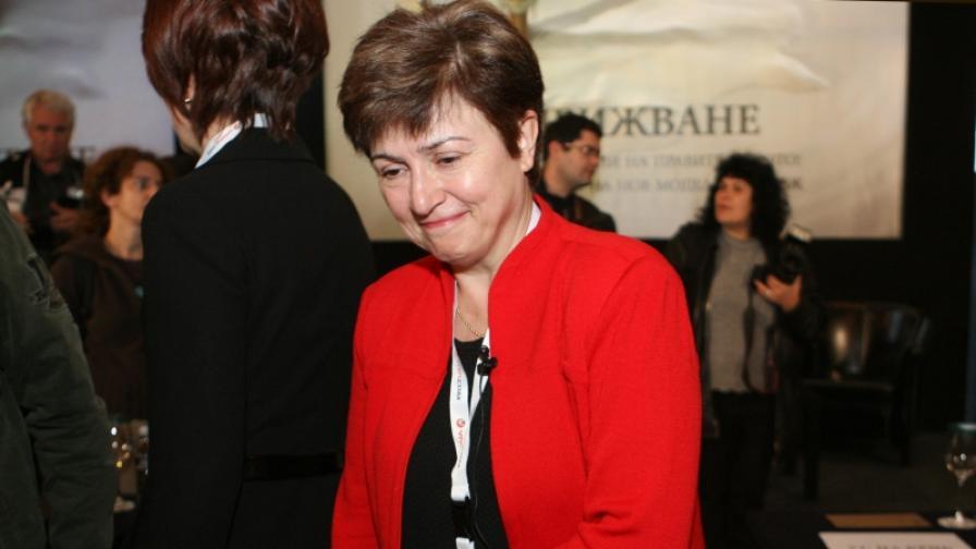 Кристалина Георгиева (снимка от 3 ноември 2009 г.)