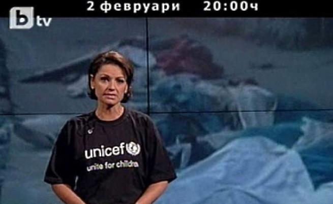 Близо 1 млн. лв. събраха български звезди за Хаити