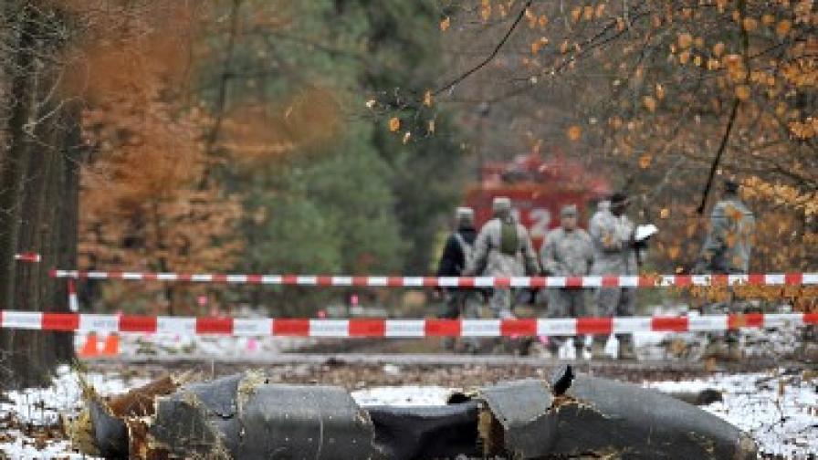 Американски хеликоптер се разби в Германия
