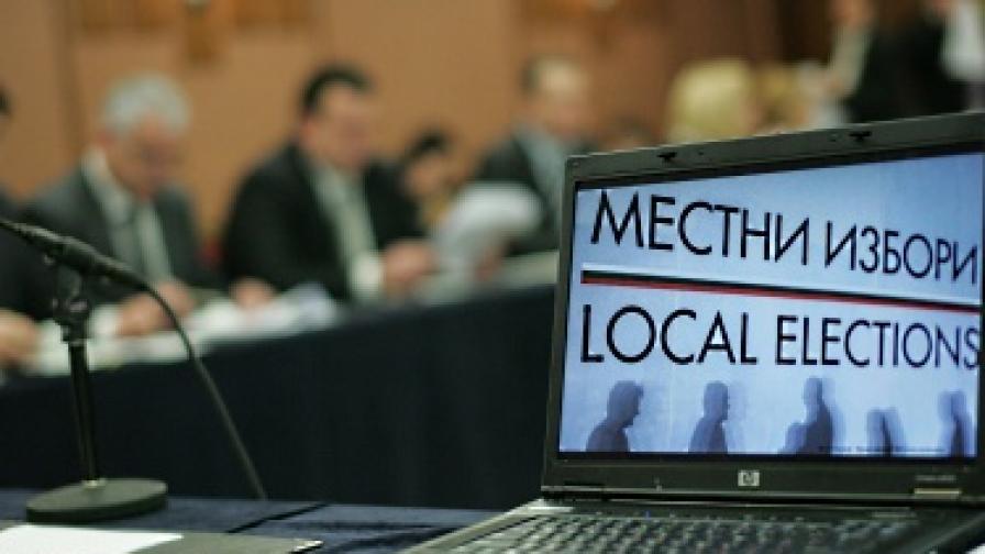 Изследване: Около 30% от мандатите на местните избори са купени