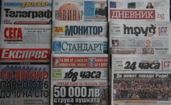 Тренчев: Костов бута Дянков и Борисов към пропаст