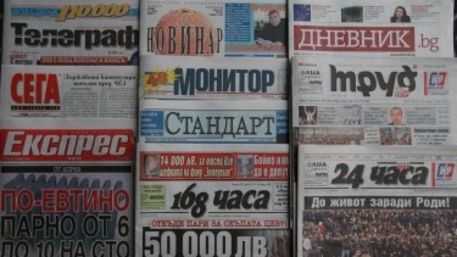 Вестниците: Лекари и полицаи плашат с бунт