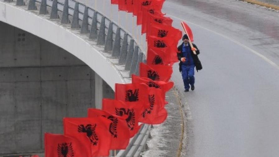 Косово празнува две години независимост