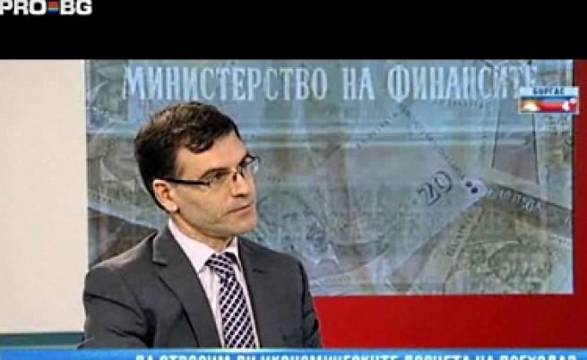 Дянков: Без пари ще ни кажат кой има сметки в Швейцария